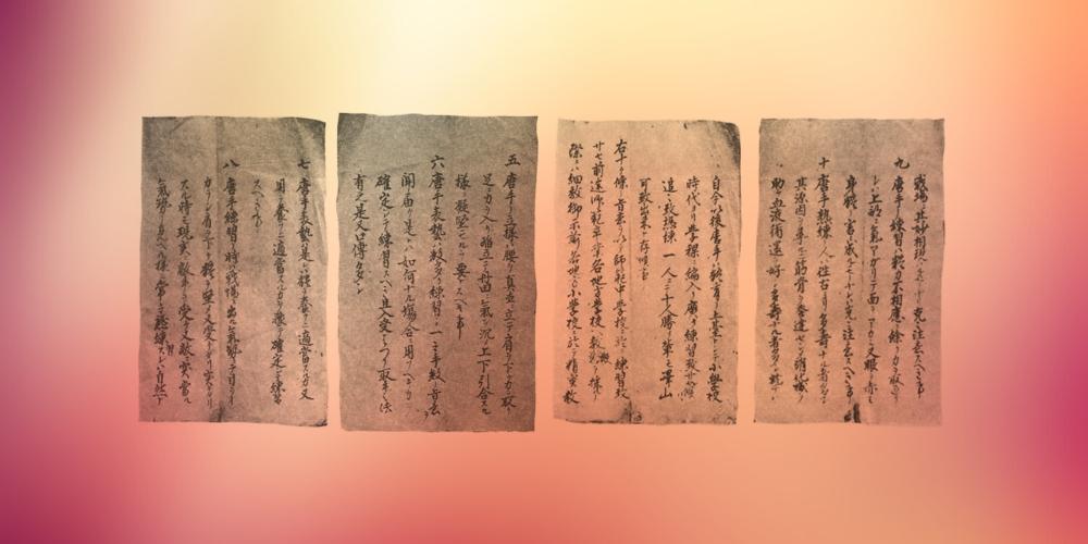 Karate-Anko-Itosu-List-Letter-Tode-Jukun