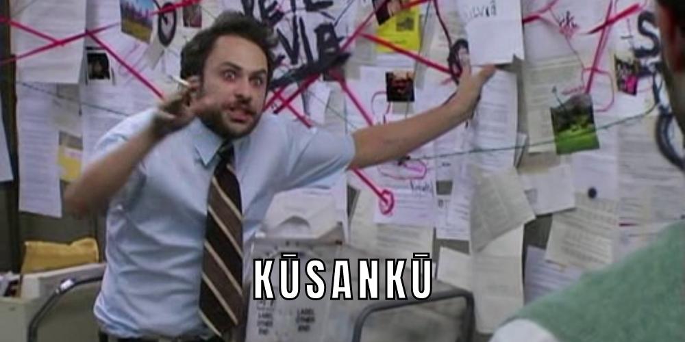 karate-blog-meme-kata-kosokun-kusanku-kushanku-kanku